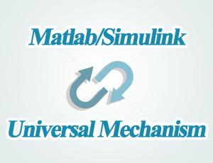 Интерфейс не без; Matlab/Simulink